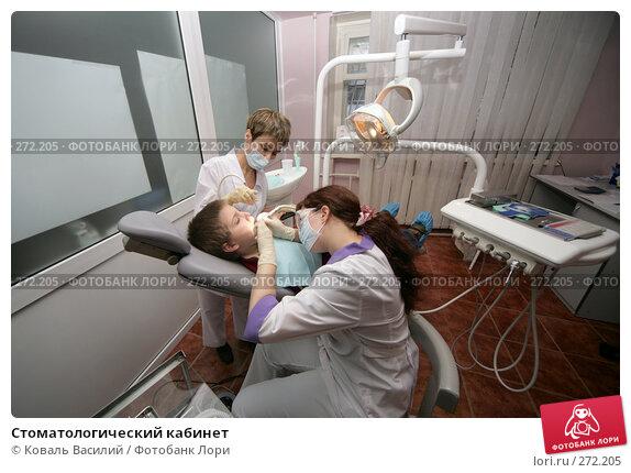 Стоматологический кабинет, фото № 272205, снято 19 марта 2008 г. (c) Коваль Василий / Фотобанк Лори