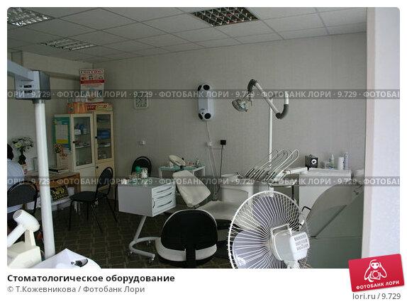 Стоматологическое оборудование, фото № 9729, снято 11 мая 2006 г. (c) Т.Кожевникова / Фотобанк Лори