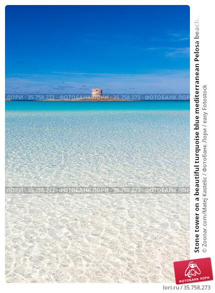 Stone tower on a beautiful turquoise blue mediterranean Pelosa beach... Стоковое фото, фотограф Zoonar.com/Matej Kastelic / easy Fotostock / Фотобанк Лори