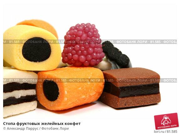 Стопа фруктовых желейных конфет, фото № 81585, снято 2 января 2007 г. (c) Александр Паррус / Фотобанк Лори