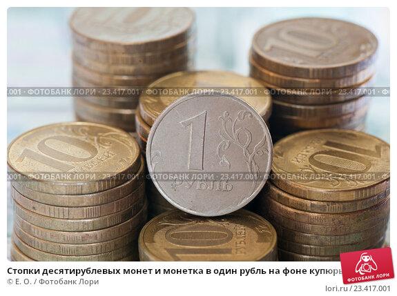 Продажа десятирублевых монет стоимость золотой медали