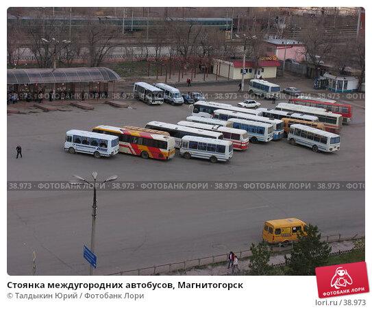 Купить «Стоянка междугородних автобусов, Магнитогорск», фото № 38973, снято 4 мая 2007 г. (c) Талдыкин Юрий / Фотобанк Лори