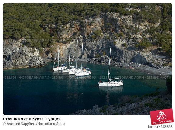 Купить «Стоянка яхт в бухте. Турция.», фото № 282893, снято 4 мая 2007 г. (c) Алексей Зарубин / Фотобанк Лори