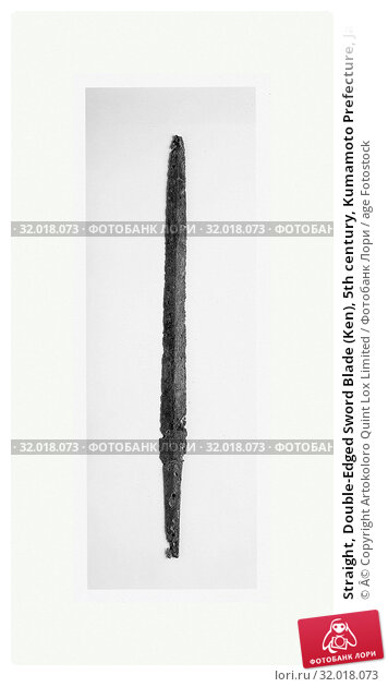 Купить «Straight, Double-Edged Sword Blade (Ken), 5th century, Kumamoto Prefecture, Japanese, Steel, L. 23 1/2 in. (59.7 cm), Swords, The ken, a sword with a straight...», фото № 32018073, снято 17 июня 2017 г. (c) age Fotostock / Фотобанк Лори