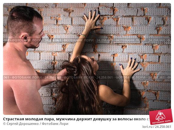Таскать за волосы бесплатное порно