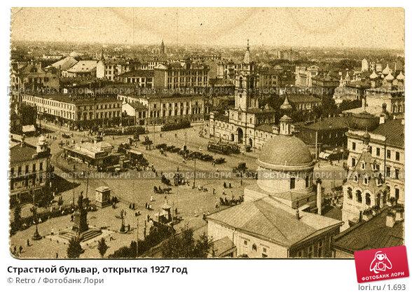 Страстной бульвар, открытка 1927 год, фото № 1693, снято 24 января 2017 г. (c) Retro / Фотобанк Лори