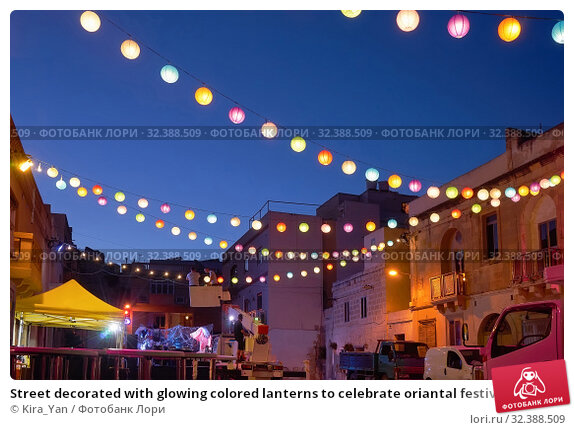 Купить «Street decorated with glowing colored lanterns to celebrate oriantal festival», фото № 32388509, снято 2 ноября 2019 г. (c) Kira_Yan / Фотобанк Лори