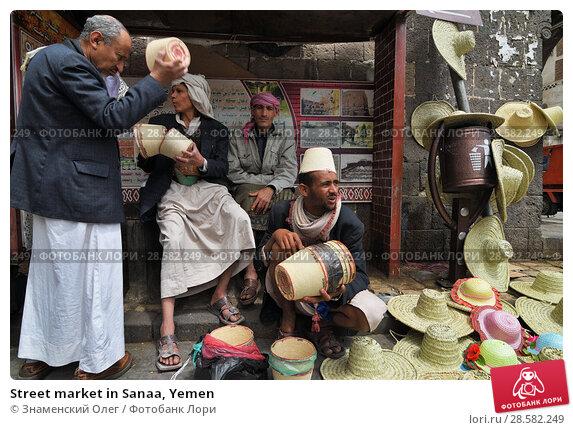 Купить «Street market in Sanaa, Yemen», фото № 28582249, снято 6 марта 2010 г. (c) Знаменский Олег / Фотобанк Лори