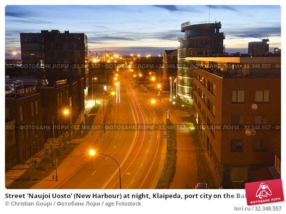 Купить «Street 'Naujoi Uosto' (New Harbour) at night, Klaipeda, port city on the Baltic Sea, Lithuania, Europe.», фото № 32348557, снято 23 июня 2019 г. (c) age Fotostock / Фотобанк Лори