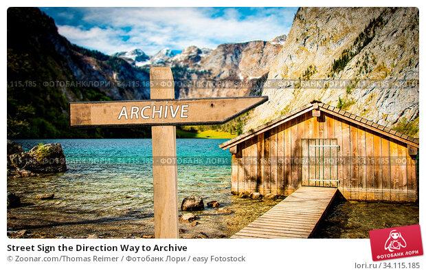 Купить «Street Sign the Direction Way to Archive», фото № 34115185, снято 11 июля 2020 г. (c) easy Fotostock / Фотобанк Лори