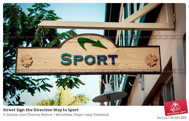 Street Sign the Direction Way to Sport. Стоковое фото, фотограф Zoonar.com/Thomas Reimer / easy Fotostock / Фотобанк Лори