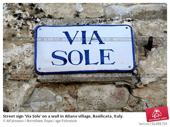 Street sign 'Via Sole' on a wall in Aliano village, Basilicata, Italy. Стоковое фото, фотограф Alf Jönsson / age Fotostock / Фотобанк Лори