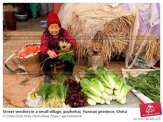 Street vendors in a small village, puzhehai, Yunnan province, China (2014 год). Редакционное фото, фотограф Chew Chun Hian / age Fotostock / Фотобанк Лори