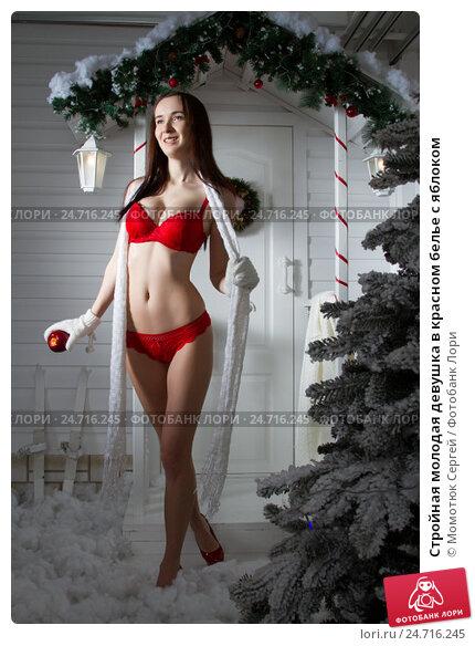 Видео девушка в красном белье фото 249-798