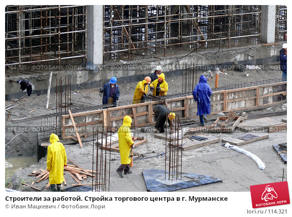 Строители за работой. Стройка торгового центра в г. Мурманске, фото № 114321, снято 18 августа 2007 г. (c) Иван Мацкевич / Фотобанк Лори