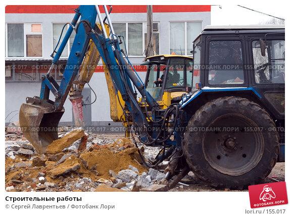 Строительные работы, фото № 155017, снято 16 декабря 2007 г. (c) Сергей Лаврентьев / Фотобанк Лори