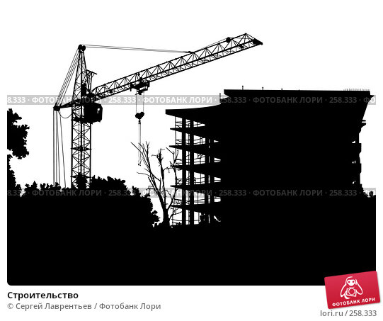 Строительство, иллюстрация № 258333 (c) Сергей Лаврентьев / Фотобанк Лори