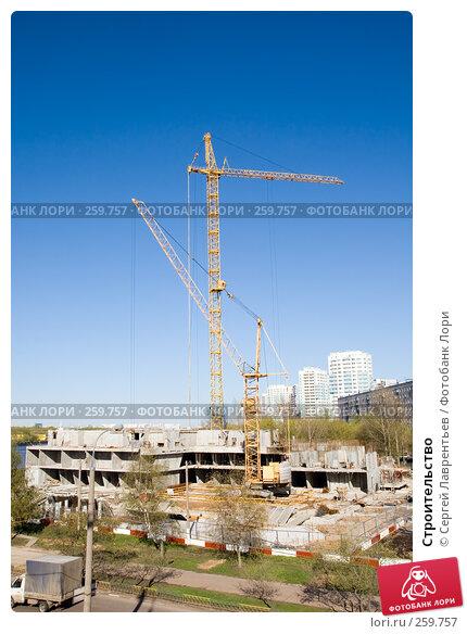 Строительство, фото № 259757, снято 22 апреля 2008 г. (c) Сергей Лаврентьев / Фотобанк Лори