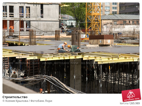 Строительство, фото № 265989, снято 26 апреля 2008 г. (c) Ксения Крылова / Фотобанк Лори
