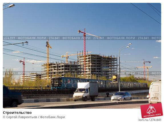 Строительство, фото № 274841, снято 22 апреля 2008 г. (c) Сергей Лаврентьев / Фотобанк Лори