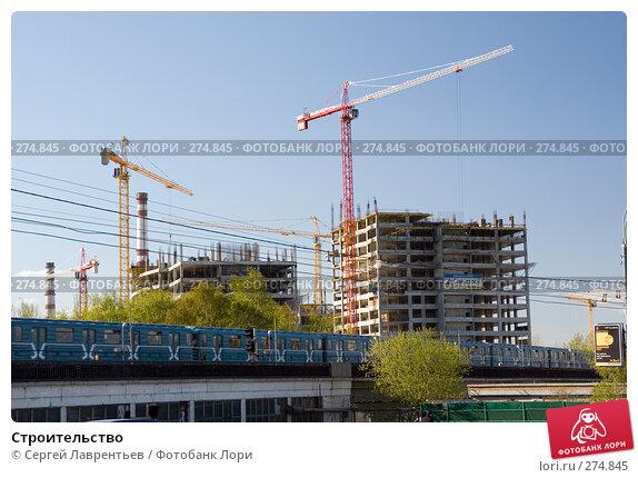 Строительство, фото № 274845, снято 22 апреля 2008 г. (c) Сергей Лаврентьев / Фотобанк Лори