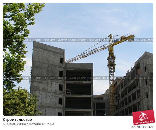Строительство, фото № 336421, снято 9 июня 2008 г. (c) Юлия Ухина / Фотобанк Лори