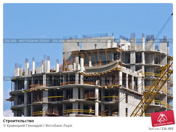 Купить «Строительство», фото № 336489, снято 29 июня 2005 г. (c) Кравецкий Геннадий / Фотобанк Лори