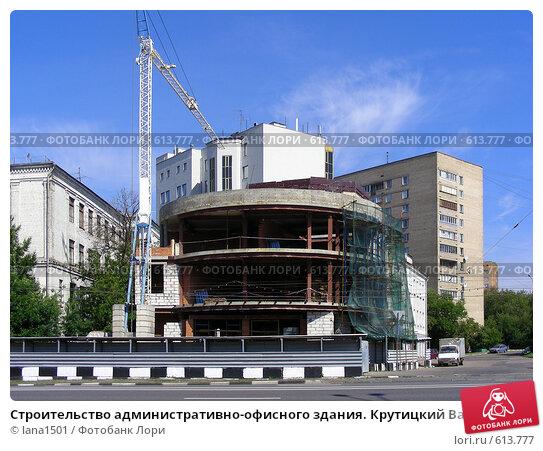 мфц крутицкий вал фото здания многих владельцев