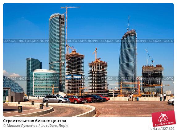 Строительство бизнес-центра, фото № 327629, снято 12 июля 2007 г. (c) Михаил Лукьянов / Фотобанк Лори