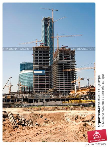 Строительство бизнес-центра, фото № 327645, снято 12 июля 2007 г. (c) Михаил Лукьянов / Фотобанк Лори