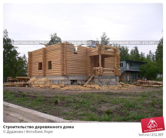 Строительство деревянного дома, фото № 212397, снято 15 июня 2006 г. (c) Дудакова / Фотобанк Лори