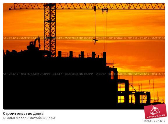 Строительство дома, фото № 23617, снято 20 июня 2006 г. (c) Илья Малов / Фотобанк Лори
