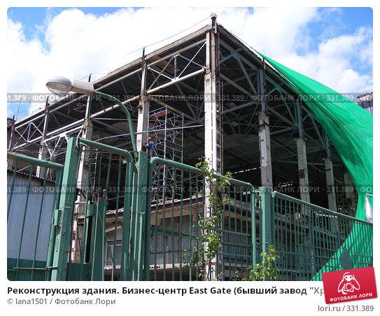 Строительство дома, эксклюзивное фото № 331389, снято 11 июня 2008 г. (c) lana1501 / Фотобанк Лори