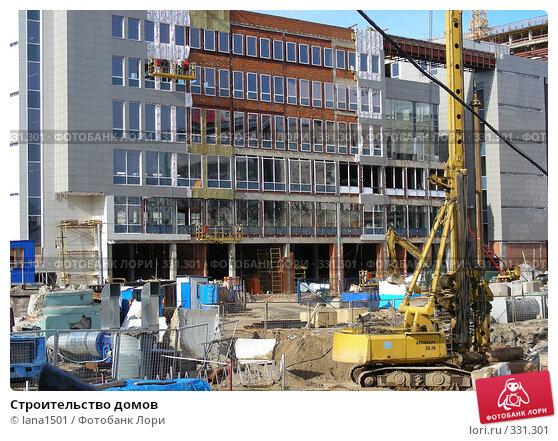Строительство домов, эксклюзивное фото № 331301, снято 10 июня 2008 г. (c) lana1501 / Фотобанк Лори