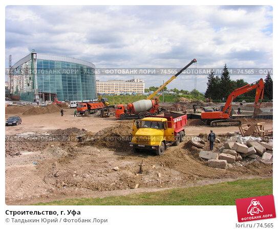 Строительство, г. Уфа, фото № 74565, снято 14 августа 2007 г. (c) Талдыкин Юрий / Фотобанк Лори