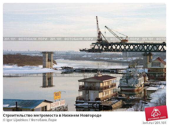Строительство метромоста в Нижнем Новгороде, фото № 201101, снято 12 сентября 2004 г. (c) Igor Lijashkov / Фотобанк Лори