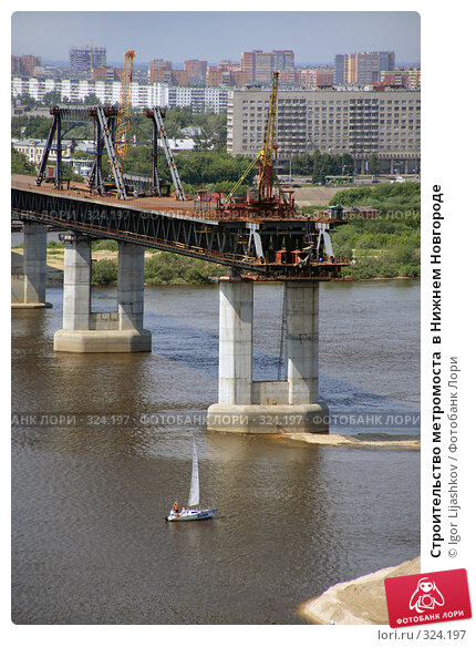 Строительство метромоста  в Нижнем Новгороде, фото № 324197, снято 12 июня 2008 г. (c) Igor Lijashkov / Фотобанк Лори
