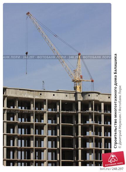 Строительство многоэтажного дома Балашиха, эксклюзивное фото № 248297, снято 3 апреля 2008 г. (c) Дмитрий Неумоин / Фотобанк Лори