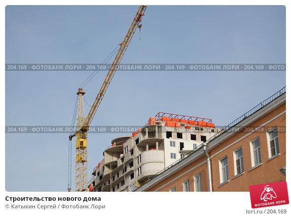 Строительство нового дома, фото № 204169, снято 16 февраля 2008 г. (c) Катыкин Сергей / Фотобанк Лори