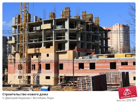 Строительство нового дома, эксклюзивное фото № 275797, снято 29 марта 2008 г. (c) Дмитрий Неумоин / Фотобанк Лори