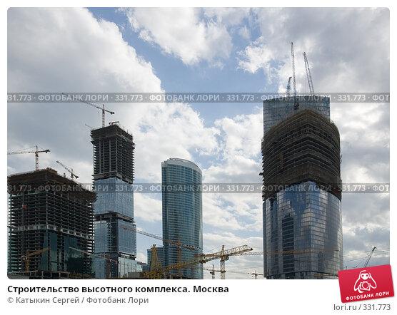 Строительство высотного комплекса. Москва, фото № 331773, снято 11 июня 2008 г. (c) Катыкин Сергей / Фотобанк Лори