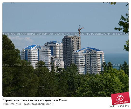 Купить «Строительство высотных домов в Сочи», фото № 334829, снято 26 апреля 2018 г. (c) Константин Босов / Фотобанк Лори