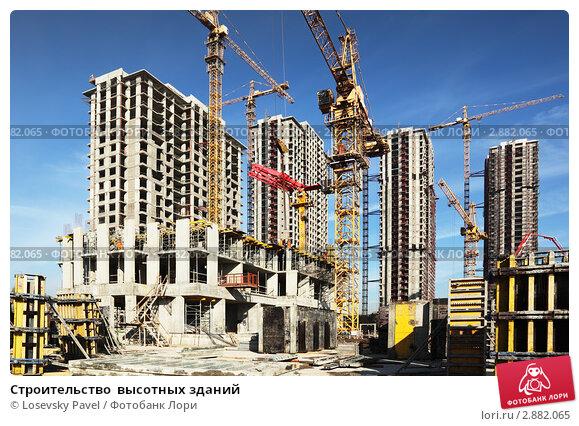 Строительство  высотных зданий, фото № 2882065, снято 27 сентября 2010 г. (c) Losevsky Pavel / Фотобанк Лори