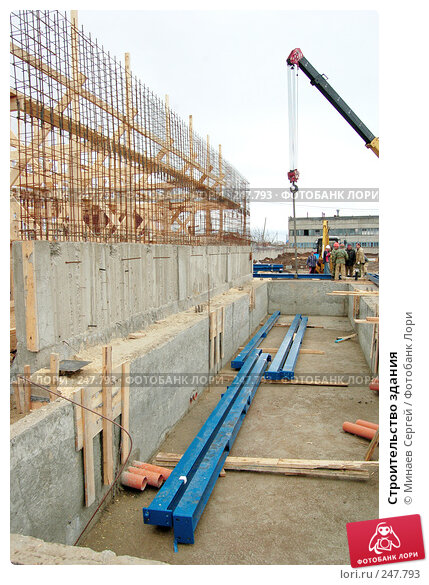 Строительство здания, фото № 247793, снято 18 апреля 2007 г. (c) Минаев Сергей / Фотобанк Лори