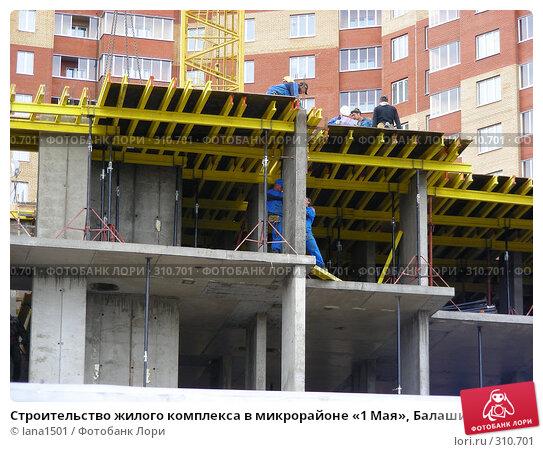Строительство жилого комплекса в микрорайоне «1 Мая», Балашиха, Московская область, эксклюзивное фото № 310701, снято 4 июня 2008 г. (c) lana1501 / Фотобанк Лори