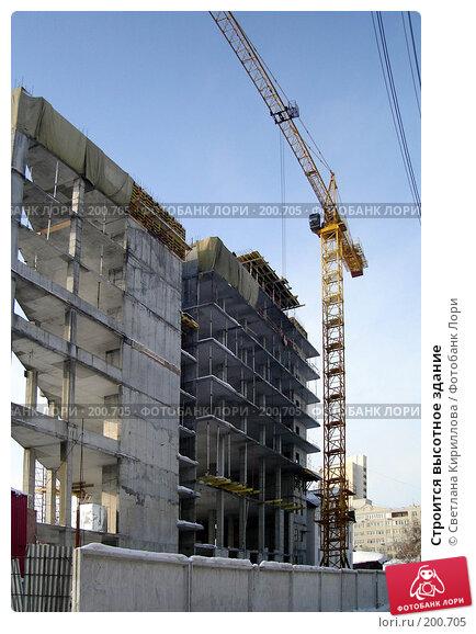 Строится высотное здание, фото № 200705, снято 12 февраля 2008 г. (c) Светлана Кириллова / Фотобанк Лори
