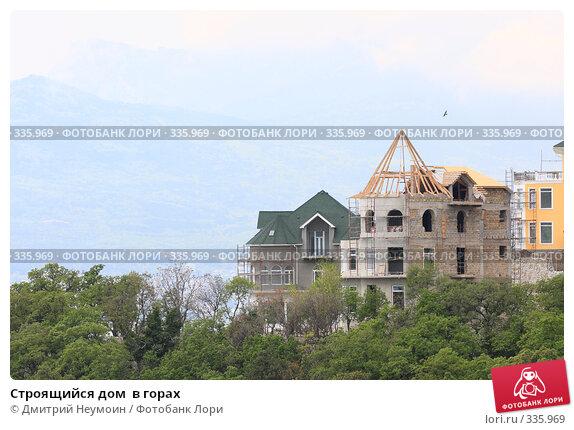 Строящийся дом  в горах, эксклюзивное фото № 335969, снято 2 мая 2008 г. (c) Дмитрий Неумоин / Фотобанк Лори