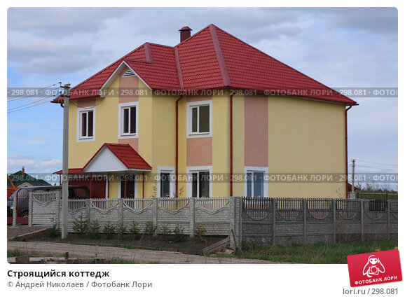 Строящийся коттедж, фото № 298081, снято 23 мая 2008 г. (c) Андрей Николаев / Фотобанк Лори