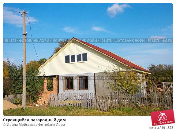 Купить «Строящийся  загородный дом», фото № 191573, снято 26 сентября 2007 г. (c) Ирина Мойсеева / Фотобанк Лори