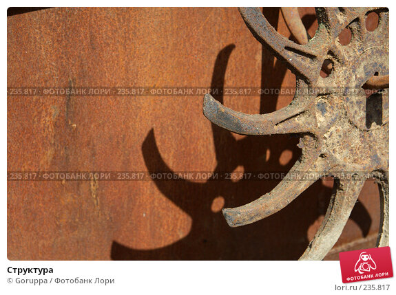 Структура, фото № 235817, снято 8 июля 2007 г. (c) Goruppa / Фотобанк Лори